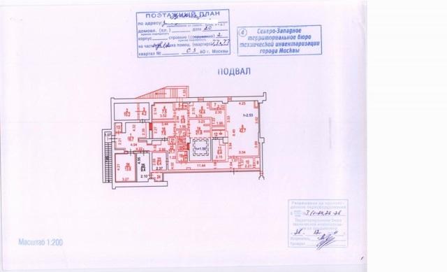 Ошибки в техническом паспорте БТИ после перепланировки