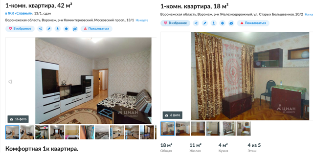 Как быстро и дорого продать квартиру самостоятельно?
