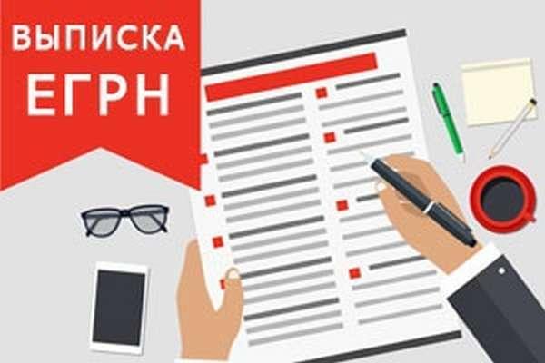 Отмена свидетельства о государственной регистрации права собственности