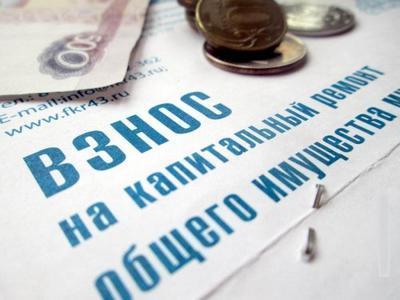 Для чего нужен фонд капитального ремонта в МКД?
