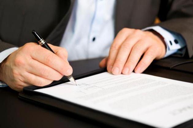 Генеральная доверенность от юридического лица: образец, бланк, скачать