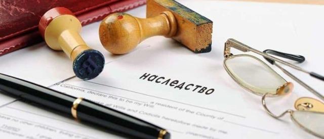 Как делится наследство, если нет завещания, в РФ?
