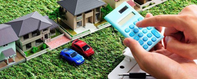 Как оспорить кадастровую стоимость земельного участка?