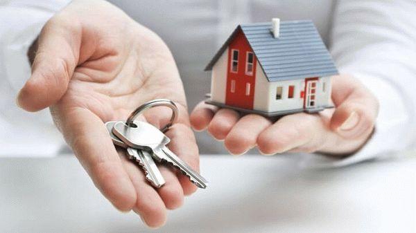 Возврат подоходного налога при покупке квартиры 2020