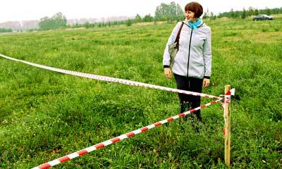 Согласование разграничения границ земельного участка