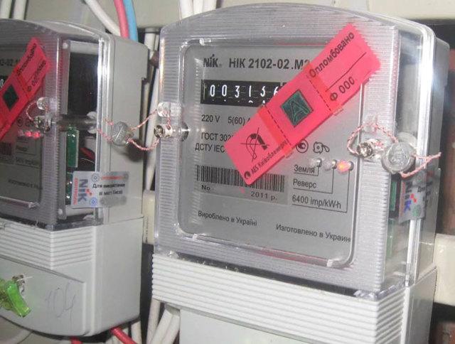 Как заменить электросчетчик в квартире правильно?