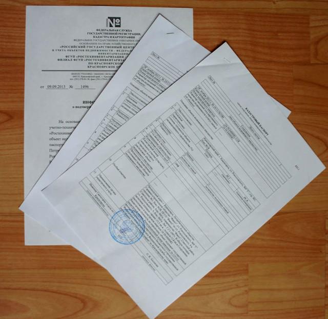 Договор купли-продажи гаража без документов: образец, бланк, скачать