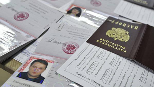 Чем отличается прописка от временной регистрации?