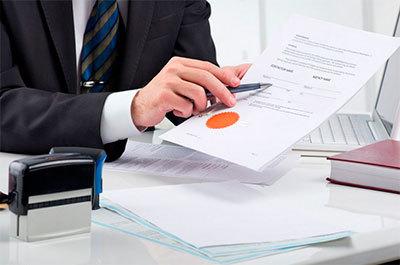 Договор найма жилья: образец, бланк, скачать документ