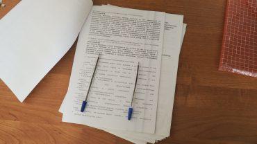 Договор купли-продажи между юридическими лицами