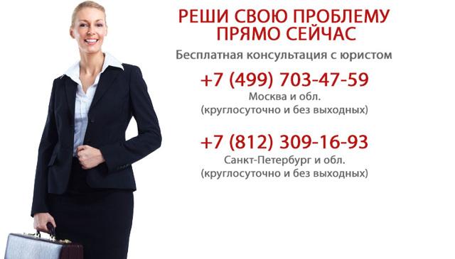 Отчуждение имущества - что это такое по закону РФ?