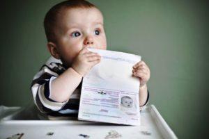 Форма 8 о прописке ребенка и порядок ее получения