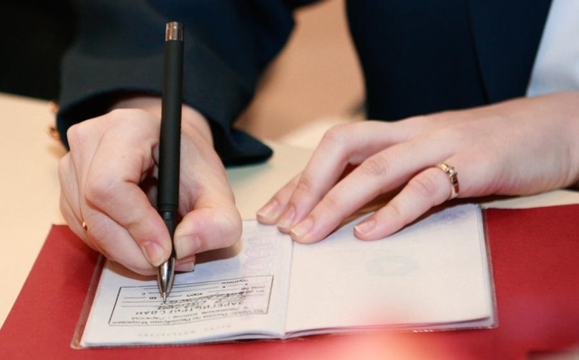 Что дает временная регистрация по месту пребывания?