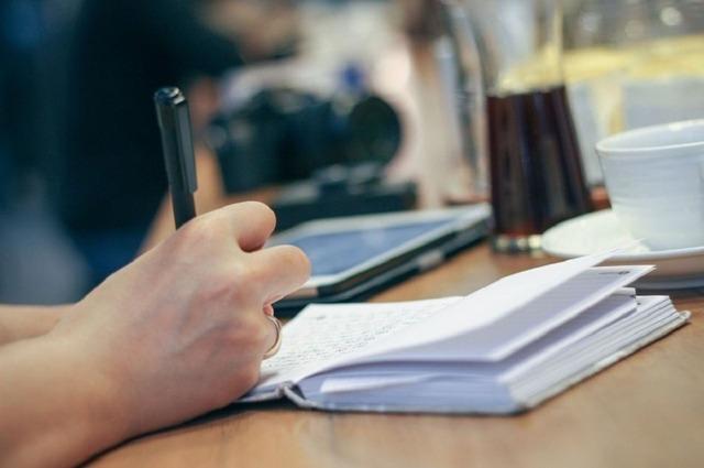 Договор на оказание коммунальных услуг юридическому лицу