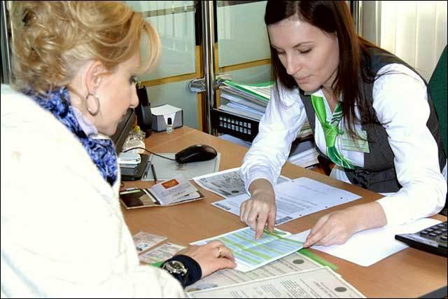 Ипотека для многодетных семей в 2020 году в РФ