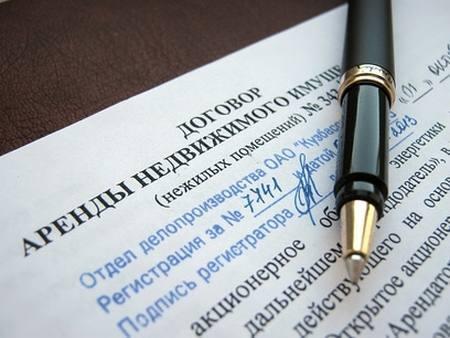 Договор субаренды нежилого помещения по закону
