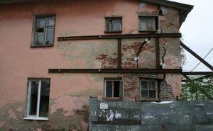 Межведомственная комиссия по признанию жилья аварийным