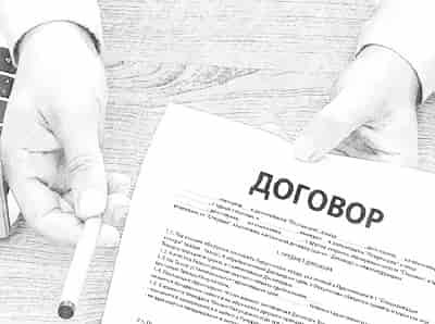 Договор дарения земельного участка: простая письменная форма
