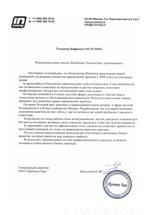 Заявление на изменение кадастровой стоимости земельного участка
