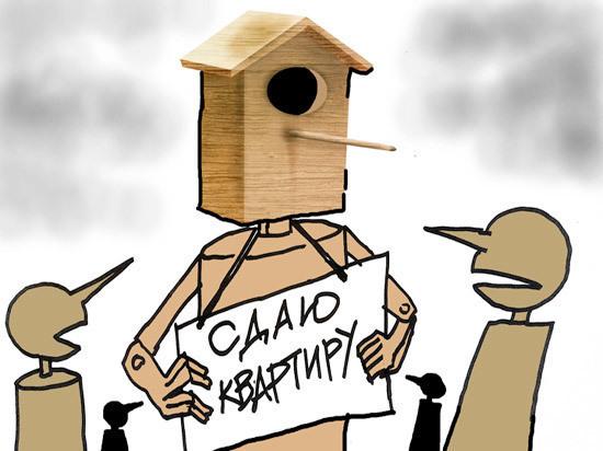 Сдача квартир посуточно по законодательству РФ