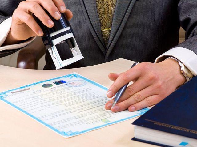 Как выглядит кадастровый паспорт на дом и как его оформить?