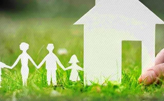 Предоставление земельных участков многодетным семьям в Москве