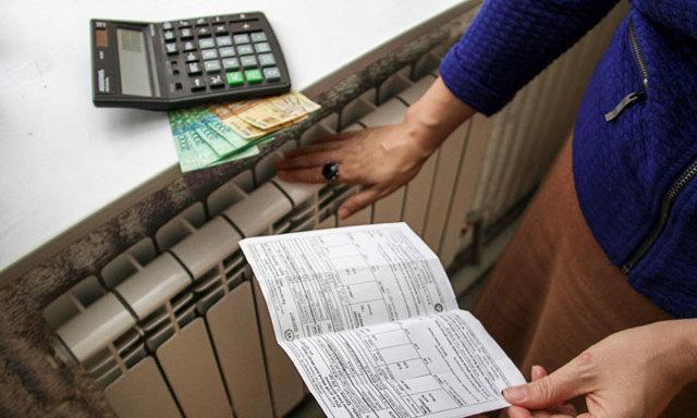 Перерасчет за некачественное предоставление коммунальных услуг