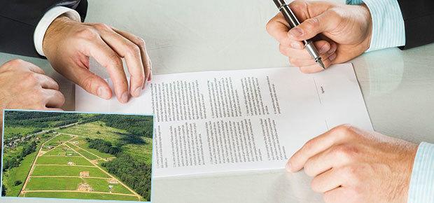 Предварительный договор купли-продажи участка