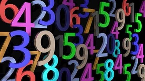 Чем отличается кадастровый номер от условного номера?
