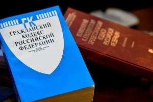 Приобретательная давность на земельный участок по ст. 234 ГК РФ