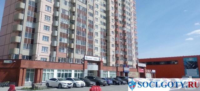 Как продать квартиру покупателю по жилищной субсидии?