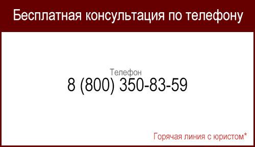 Можно ли делать ремонт в субботу по закону РФ?