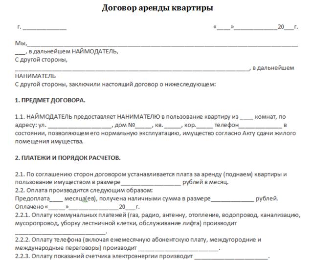 Махинации с недвижимостью в Москве: как обманывают собственников