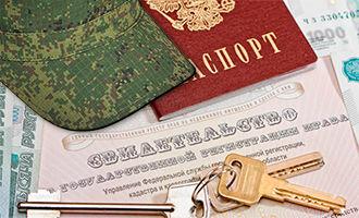 Как оформить квартиру по военной ипотеке правильно?