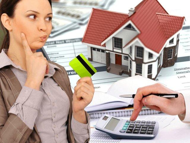 Налог на недвижимость 2020 для физических лиц