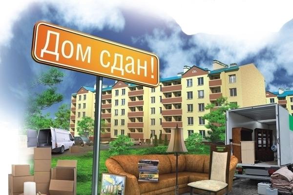 Акт приемки в эксплуатацию законченного строительством объекта