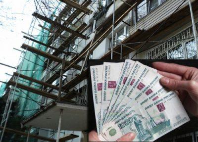 Выплаты на капитальный ремонт в многоквартирном доме