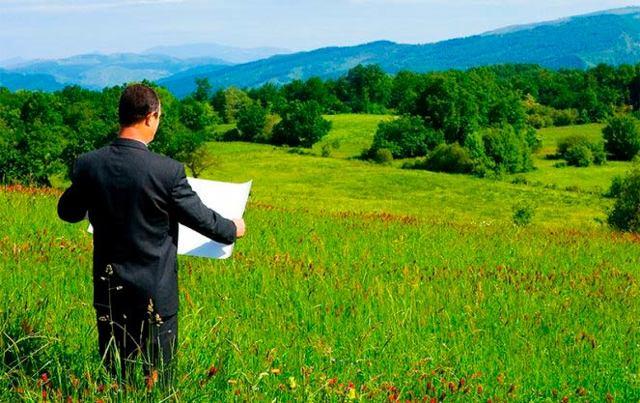 Территориальное зонирование земель населенных пунктов