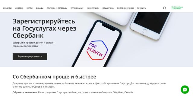 Для чего нужна временная прописка по закону в РФ?