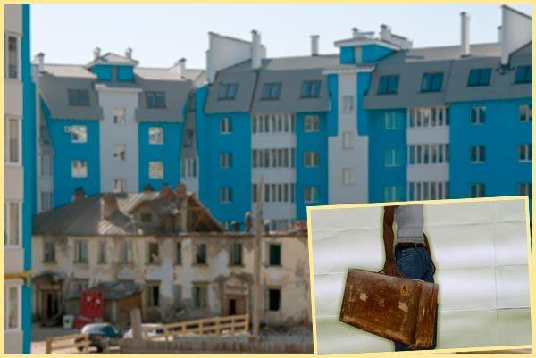 Выселение собственника из квартиры: основания