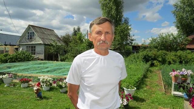 Куда жаловаться на председателя садового товарищества?