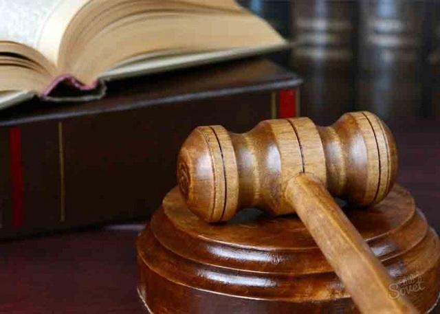 Куда жаловаться на председателя ТСЖ по закону?