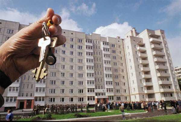 Муниципальное жилье: как получить, какие документы нужны?
