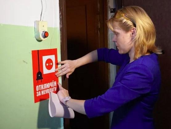 Когда отключают свет за неуплату по закону РФ?