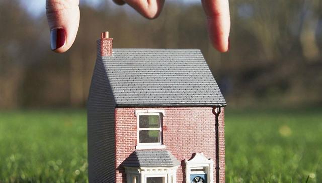 Как узнать собственника земельного участка через интернет?