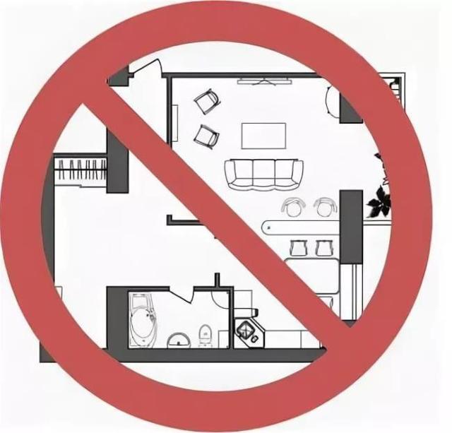 Перепланировка квартиры, находящейся в ипотеке