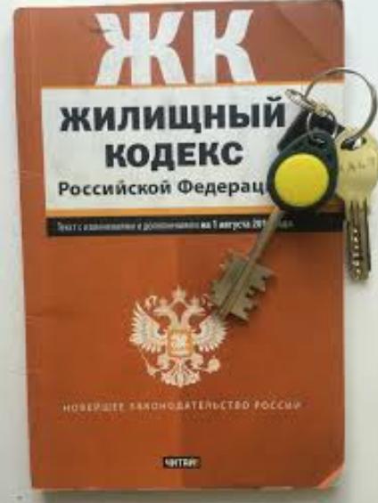Договор жилого найма: образец, бланк, скачать документ