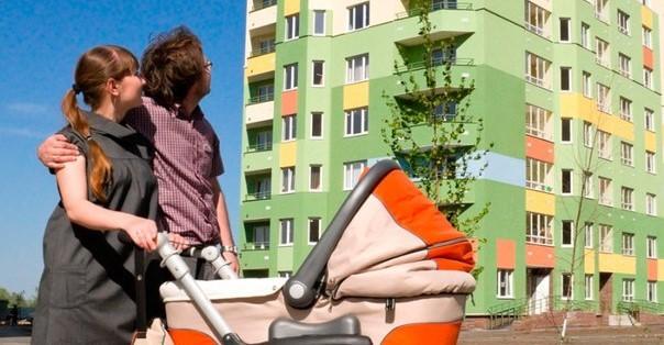 Обременение на квартиру по материнскому капиталу