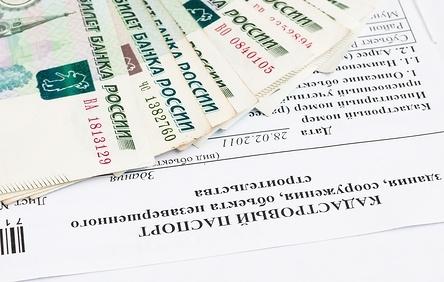 Как получить кадастровый паспорт на объект недвижимости?