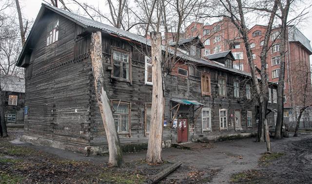 Признание жилья непригодным для проживания